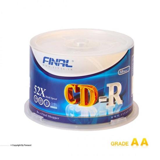 سی دی خام فینال باکس دار 50 عددی (FINAL):