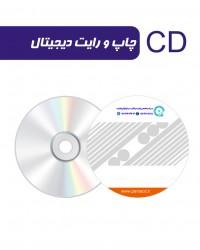 چاپ و رایت سی دی