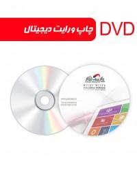 چاپ و رایت دی وی دی