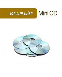 مینی سی دی