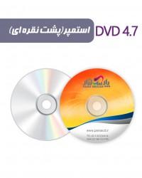 تولید استمپر دی وی دی